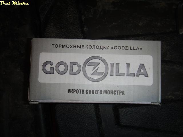 godzilla-pads-x8 1
